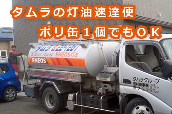 lorry[1]